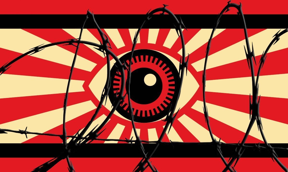 1984-de-george-orwell-12